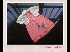82c1d96c5facc As 561 melhores imagens em cherry2 vestidinhos nina