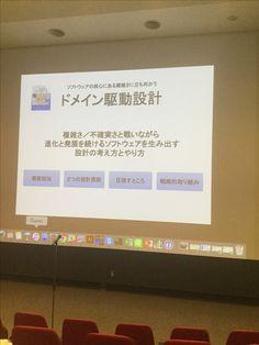 #tagile 越境アジャイル勉強会 - RDRA ☓ DDD ☓ Agile -