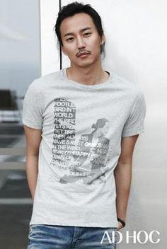 Kim Nam Gil   biggest crush