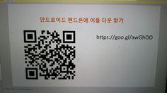 블루노트5 판교 운중동 구글플레이스토어 Google playstore