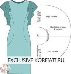 Sensational Tips Sewing Pattern Ideas. Brilliantly Tips Sewing Pattern Ideas. Sewing Dress, Dress Sewing Patterns, Diy Dress, Sewing Patterns Free, Sewing Clothes, Clothing Patterns, Diy Clothes, Ruffle Dress, Ruffles