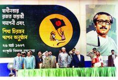 #NelsonMandela on the Silver Jubilee of the independence of Bangladesh!  #ripnelsonmandela #madiba #ripmandela #Bangladesh #yasirarafat #sheikhmujib #Bongobondhu #JoyBangla #SheikhHasina #IndependenceDay #26march #friends #SouthAfrica #SA #Palestine #turkkey