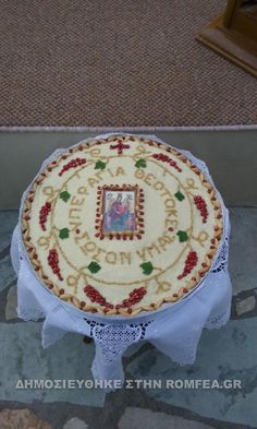 Orthodox Christianity, Greek Recipes, Recipies, Decorative Plates, Food And Drink, Traditional, Rugs, Easter, Home Decor