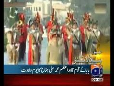 Geo News Headlines 25 December 2014 Geo 25-12-2014 ARY News The News Dai...