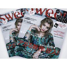 Rola. Sweet magazine november issue