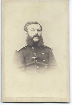 Военный чиновник Совсем ранняя 1860-е