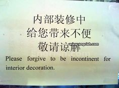 "Engrish :: ""Please forgive to be incontinent for interior decoration"""