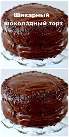 Sheet Cake Recipes, Easy Cake Recipes, Dessert Recipes, Brownie Desserts, Brownie Cake, Easy Cooking, Cooking Recipes, Brownies, Easy Cake Decorating