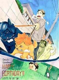 The keeper of the first years Haikyuu Funny, Haikyuu Manga, Haikyuu Fanart, Haikyuu Ships, Anime Manga, Daichi Sawamura, Haikyuu Karasuno, Daisuga, Kuroken