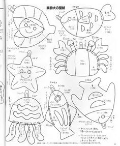 Pattern for felt sea creatures - other patterns on this site for felt animals - on The Polka Dot Mary Thought (site is in Portuguese) Quiet Book Templates, Quiet Book Patterns, Felt Templates, Felt Patterns, Applique Patterns, Puppet Patterns, Applique Templates, Felt Applique, Card Templates