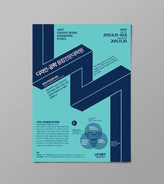 디자인 전문 회사 굳디자인연구소 Graphic Design Layouts, Book Design Layout, Graphic Design Posters, Book Cover Design, Brochure Layout, Brochure Design, Branding Design, Logo Sketches, Typo Poster
