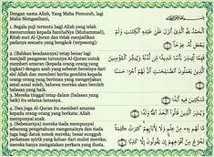 403 Best Quran Texts Images In 2019 Quran Text Quran