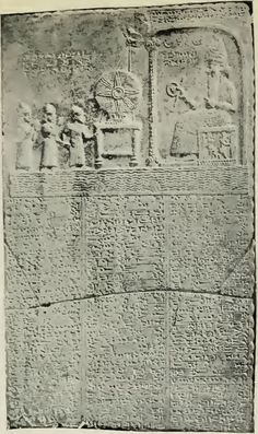 The Sun-god Shamash in his Shrine.    Stone tablet of Nebopaliddin, King of Babylonia (c . 880 B.C.), representing Shamash, the sun-god of Sippar, seated in his shrine with the king (second figure) led into the god's presence by a priest, and followed by A, the consort of Shamash—the goddess interceding, as it were, on behalf of the king.