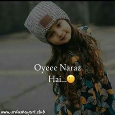 Best Latest Tareef Shayari For Girl With WhatsApp Status Dp Cute Baby Quotes, First Love Quotes, Crazy Girl Quotes, Funny Girl Quotes, Funny Memes, Sorry Quotes, Funny Attitude Quotes, Status Quotes, Besties Quotes
