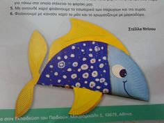 Paper plate fish  sc 1 st  Pinterest & Wind chimes made from painted pasta and paper plates! Great fun and ...
