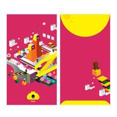 Monkey Year Red Pocket Design;  Angle Design:)