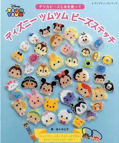 Forma de Peyote Stitch Disney Tsum Tsum caracteres cuentas