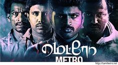 Metro director's debut film Aal fetches two state awards! - http://tamilwire.net/62010-metro-directors-debut-film-aal-fetches-two-state-awards.html