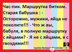 Фотоальбом Картинки из тем группы Позитив для взрослых! Знакомства ₁₈₊ в Одноклассниках