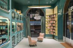 Il secondo negozio Aesop di Milano è stato aperto in Corso Magenta, all'angolo di via San Giovanni sul Muro, di fronte alla pasticceria Marchesi. Questo quartiere storico, tra i più eleganti della città, è noto per...