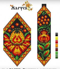off loom beading techniques Bead Loom Patterns, Beading Patterns, Jewelry Patterns, Cross Stitch Designs, Cross Stitch Patterns, Beaded Banners, Beads Pictures, Bead Loom Bracelets, Beading Techniques