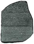 stele di rosetta,decreto tolemaico in onore del faraone Tolomeo V ,196 a.C, incisione di geroglifici di granodiorite, British Museum