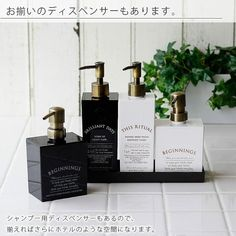 Shampoo Dispenser, Bottle, Quote, Flask, Jars