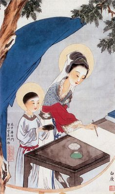 Chinese | Art and Faith, Too | Page 13. The Childhood of Christ