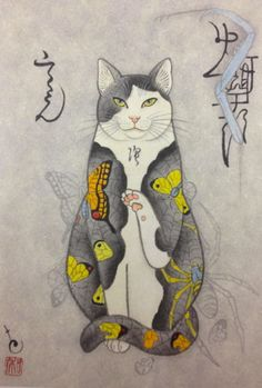 Monmon Chocho Cat Print, by the wonderful Horitomo