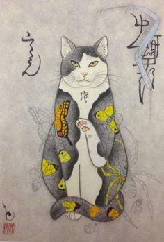 Monmon Chocho Cat Print, by the wonderful Horitomo