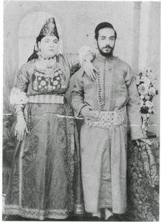 Jewish Moroccan Couple