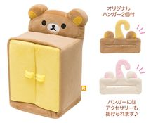 Cute! Rilakkuma closet