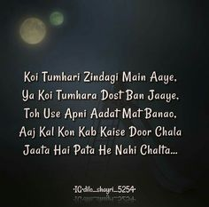 Best Man Quotes, Men Quotes, Silent Quotes, Hindi Qoutes, Heart Touching Shayari, Truth Of Life, My Opinions, Pta, Word Porn