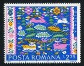 romanian postage stamp circa 1979