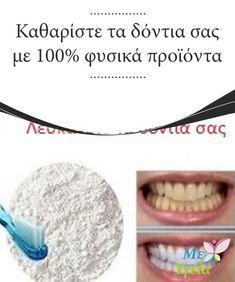 Καθαρίστε τα δόντια σας με 100% φυσικά προϊόντα Αντί για τα συμβατικά προϊόντα μπορούμε να χρησιμοποιούμε φυσικά και οικολογικά προϊόντα, φτιαγμένα με συστατικά που όχι μόνο διατηρούν την ισορροπία στο στόμα αλλά και #εξασφαλίζουν #θεραπευτικές ωφέλειες. Στο παρόν άρθρο θα μάθουμε ποια είναι αυτά τα προϊόντα και θα σας δώσουμε μερικές οικονομικές και πολύ υγιεινές εναλλακτικές. Λευκός άργιλος (μπεντονίτης) για να καθαρίσετε τα. #Ομορφιά Health Tips, The 100, Beauty, Beauty Illustration, Healthy Lifestyle Tips