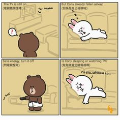 Brown and Cony Life( Line Brown Bear, Brown Line, Cute Images, Cute Pictures, Cony Brown, Mocha Brown, Line Friends, Line Sticker, Toot