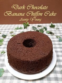 Aunty Young(安迪漾): 香蕉黑可可戚风蛋糕 (Dark Chocolate Banana Chiffon Cake)