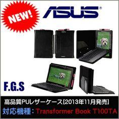 ラビット: ASUS Transformer Book T100TA キーボードPUレザーケース スダント機能付...