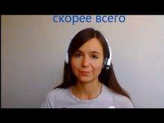 Como Expresar Tu Opinion en Ruso?