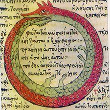 Ouroboros - Wikipedia, the free encyclopedia