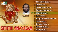 Yesudas Musical Hits - Siththi  Vinayagam - juke box