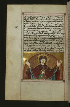 Virgin and Child Form: Half-page miniature Text: Canon of the Sixth Sunday of the Salt and Bread Fast W547