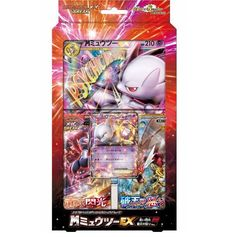 Pokemon Card XY Special Jumbo card pack Mega Mewtwo EX RedFlash BREAKpoint Japan #Nintendo