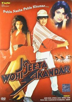 Directed by Mansoor Khan Produced by Nasir Hossain Starring Aamir Khan Ayesha Jhulka Mamik Singh Deepak Tijori Kulbhushan Kharbanda Pooja Bedi Music by Jatin-Lalit Cinematography Najeeb Khan Release dates 22 May 1992 Box office ₹7.21 crore Bollywood Viral Feedback: Good  For more details on this you can visit us at http://www.bollywoodviral.in/videos