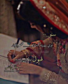 LoVaablE #moments Hubby Love, Challenge Me, Good Job, Urdu Poetry, Best Quotes, Let It Be, Writing, Bride, Wedding Bride