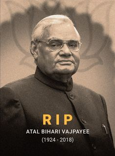 Atal Bihari Vajpayee शख्सियत Photograph शख्सियत PHOTOGRAPH | IN.PINTEREST.COM WHATSAPP EDUCRATSWEB