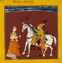 Varadhana raga, son of Hindola, prince mounting horse, Kulu, ca. 1700-1710. http://collections.vam.ac.uk/item/O432922/varadhana-raga-painting-unknown/