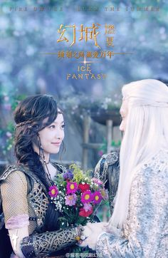 Ice Fantasy is a Chinese fantasy wuxia starring Feng Shao Feng and Victoria Song. See more info and promotional stills. Fantasy Heroes, Fantasy Characters, Fantasy Films, Fantasy Art, Ice Fantasy Cast, Dramas, Taiwan Drama, Song Qian, Cinderella And Four Knights