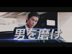 三郷市の自動車整備工場 山口オート(ヤマグチオート) CM