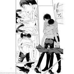 attack on titan yaoi   Shingeki no Kyojin Attack on Titan yaoi doujinshi Elen X Levi (TK ...